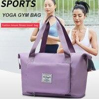 Faltung Reisetasche Große Kapazität Männer Frauen Gym Taschen Outdoor Reisen Sport Tasche Multifunktions Trocken Nass Trennung Taschen Sac De sport