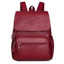 2020 Women High Quality Leather Backpacks Female Shoulder Bag Sac A Dos Ladies Travel Bagpack Mochilas School Bags for Girls