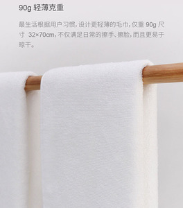 Image 3 - Youpin ZSH ręcznik z prosa ręcznik z serii Air ręcznik do mycia dla dorosłych bawełna domowe miękkie i łatwe do wysuszenia ręczniki