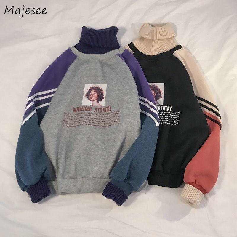 Men Hoodies Printed Patchwork Thickening Warm  All-match Streetwear Korean Ulzzang  Daily Trendy Sweatshirts Mens Loose Harajuku