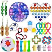 Pack de jouets Anti-Stress pour adultes et filles, ensemble de jouets Anti-Stress, fossette Simple, soulagement sensoriel du Stress en marbre, cadeau pour enfants