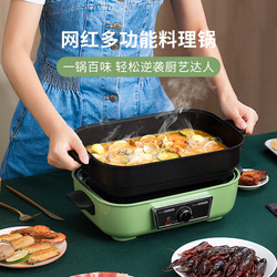Multi-functional City Electric Barbecue Meat Boiler Network Red Pot One-piece Household Cooking Fried Fried Electric Hot Pot