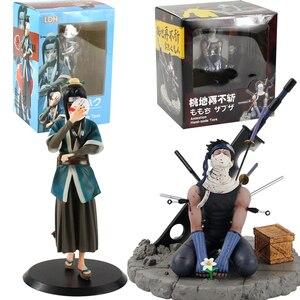 20cm Shippuden Figures Haku Zabuza Momochi Seven Swordsmen with Executioner's Blade Kubikiribocho Sword LDH Model Toys(China)