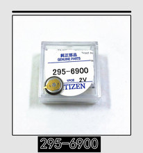 1PCS 2PCS orologio movimento batteria batteria ricaricabile speciale per orologi ad energia solare 295 6900