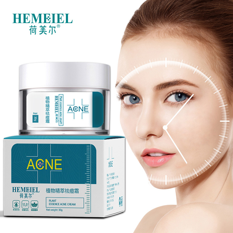 HEMEIEL Acne Treatment Cream For Face Pimple Acne Scar Blackheads Removal Shrink Pores Facial Whitening Oil-Control Skin Care