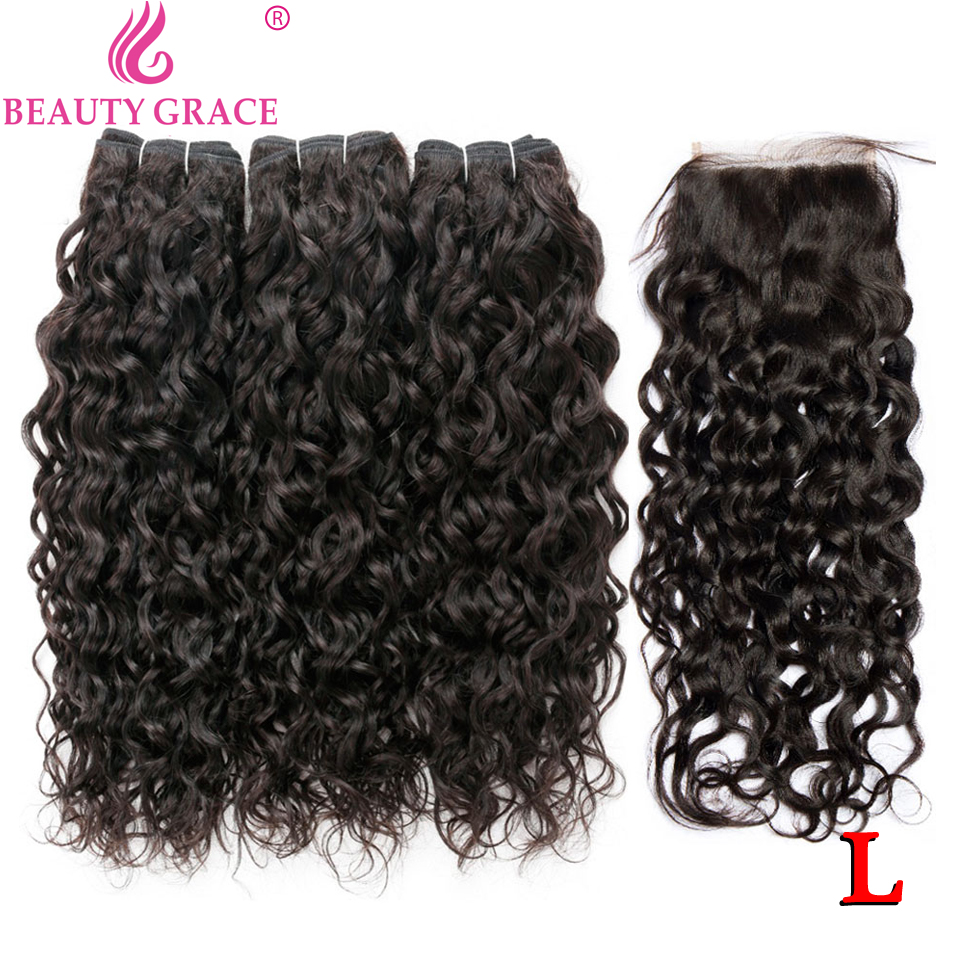 Brazilian Hair Weave Bundles Water Wave Bundles With Closure 100% Human Hair 3 Bundles With Closure Non-remy Hair Extension