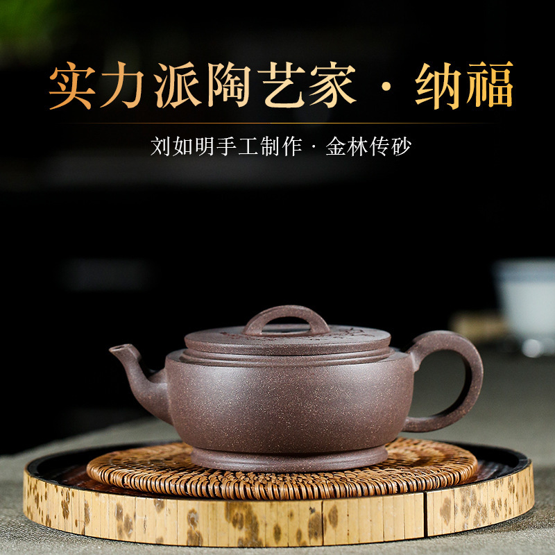 ore Jin Lin sand are recommended by the manual transfer system of fortune teapot lettering clubs such as liu Ming