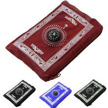 100X60ซม.5สีง่ายพกพาMubarakมุสลิมRamadanปูพรมอิสลามสำหรับพับผ้าห่มสำหรับเข็มทิศ