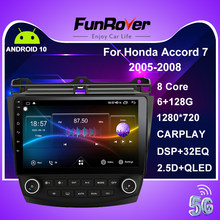 Funrover 128G Dsp Android 10.0 2 Din Dvd Voor Honda Accord 7 Cm Uc Cl 2005-2008 Auto radio Multimedia Video Player Navigatie Gps