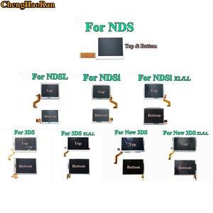 Image 1 - 교체 부품 Nintend DS Lite/NDS/NDSL/NDSi 용 상단 하단 및 상단 하단 LCD 화면 디스플레이 Nintend Switch 용 새로운 3DS LL XL