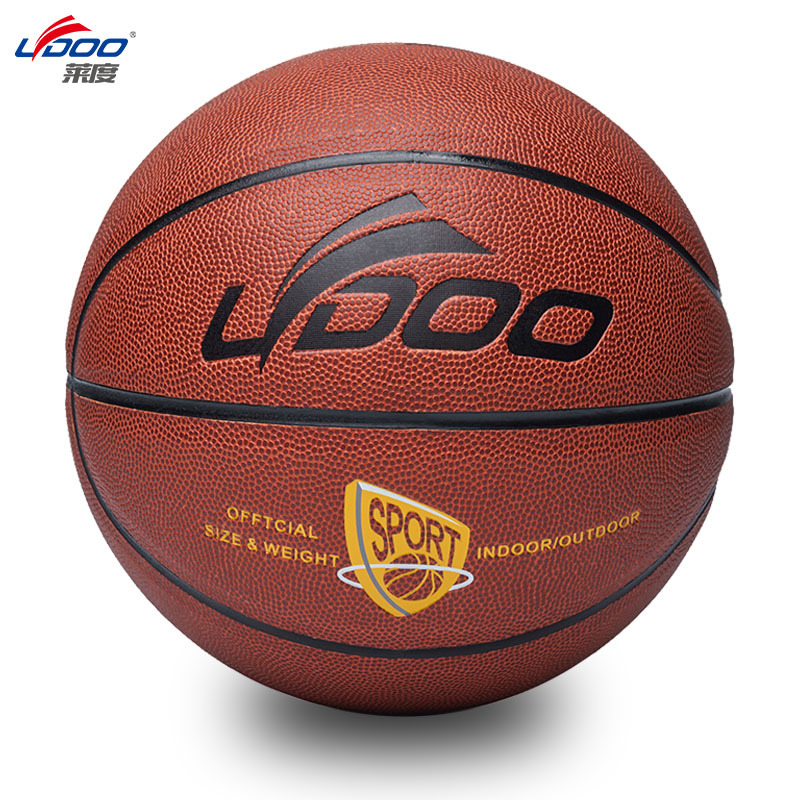Genuine Product Basketball Production Manufacturers Direct Selling Customizable Logo PU Basketball Wear-Resistant No. 7 Game For