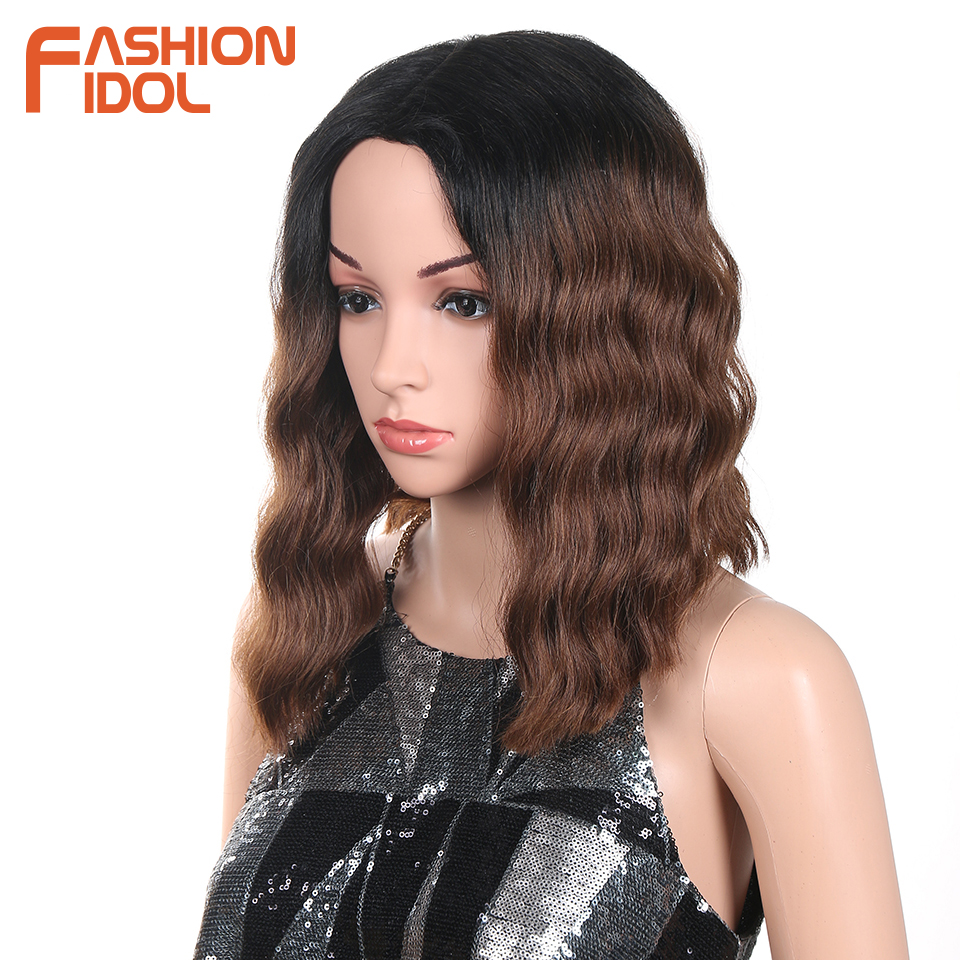 FASHION IDOL Short Hair Wig Synthetic Loose Wave Shoulder-Length Hair Ombre Heat Resistant Synthetic Bob Wigs For Black Women