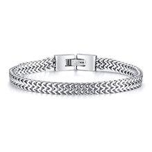 Балийский лисохвост, браслет-цепочка, нержавеющая сталь, серебряный цвет, для мужчин, двойные звенья, бразильский, 8,3 дюймов, 7,7 дюймов, подарки для мужей