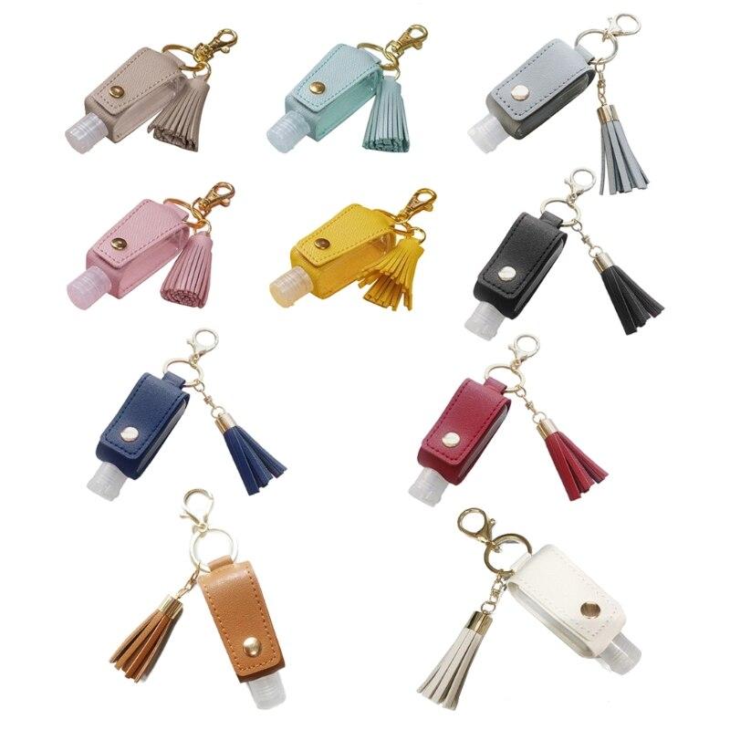 Портативный набор ключей, держатель, дезинфицирующее средство для рук, кожаный чехол, многоразовый пустой держатель для бутылок для путеше...