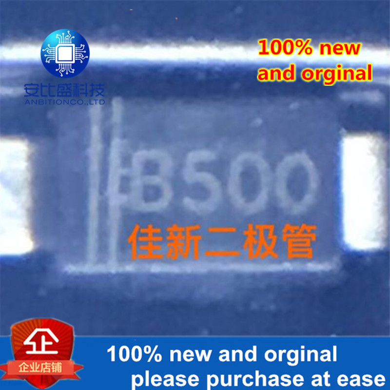 50pcs 100% New And Orginal DS220W 2A200V SOD123 Silk-screen B500 Schottky Diode In Stock