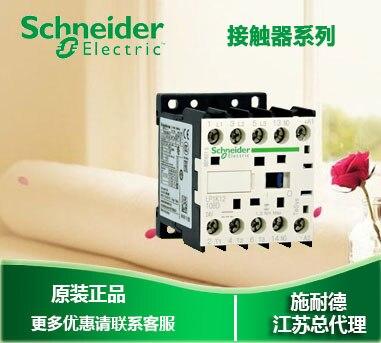 K серии DC управляемый трехполюсный контактор 6A 24VDC LP1K0601BD