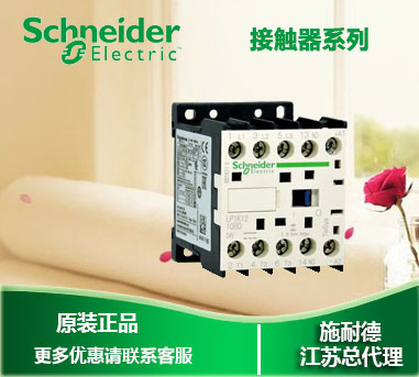 K Series DC Controlled Three-Pole Contactor 6A 24VDC LP1K0601BD