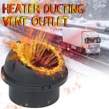 Воздуховод для автомобильного обогревателя 60 мм 75 теплый воздуховод