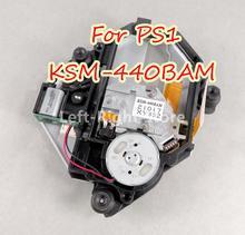 1PCS Replacement For Sony PS1 PlayStation 1 KSM 440ACM KSM 440BAM KSM 440ADM KSM 440AEM Laser Lens Original used
