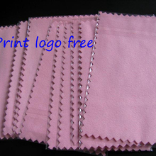 Silver Polishing Cloth Print-Logo Jewelry Cleaning for Opp-Bag Individual-Pack Suede