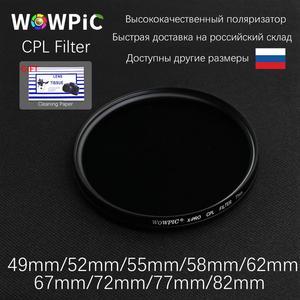 Image 2 - Filtro de lente polarisatie, filtro de lente wowpic cpl 49 52mm 55 58mm 62 67 72 77mm 82mm foto para canon nikon sony penter dslr cam