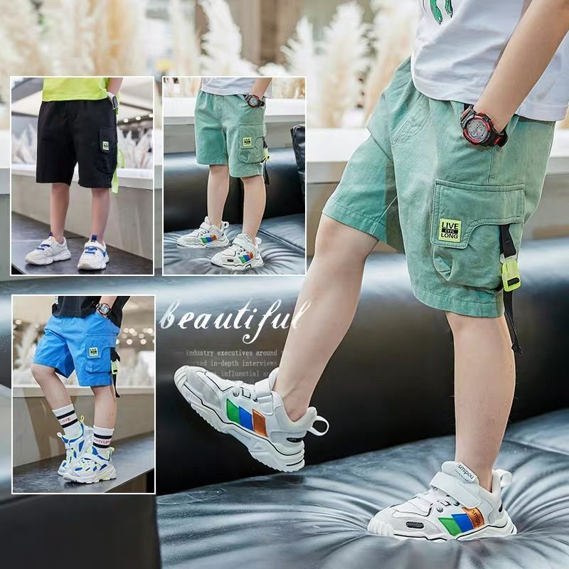 Toddler & Children Boys Cargo-Shorts