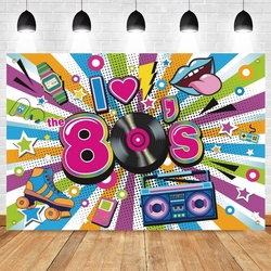 Yeele 80's Party Decor Poster Tape Let's Roll Photography Backgrounds Photographic Backdrops Vinyl Photo Studio Props Photophone