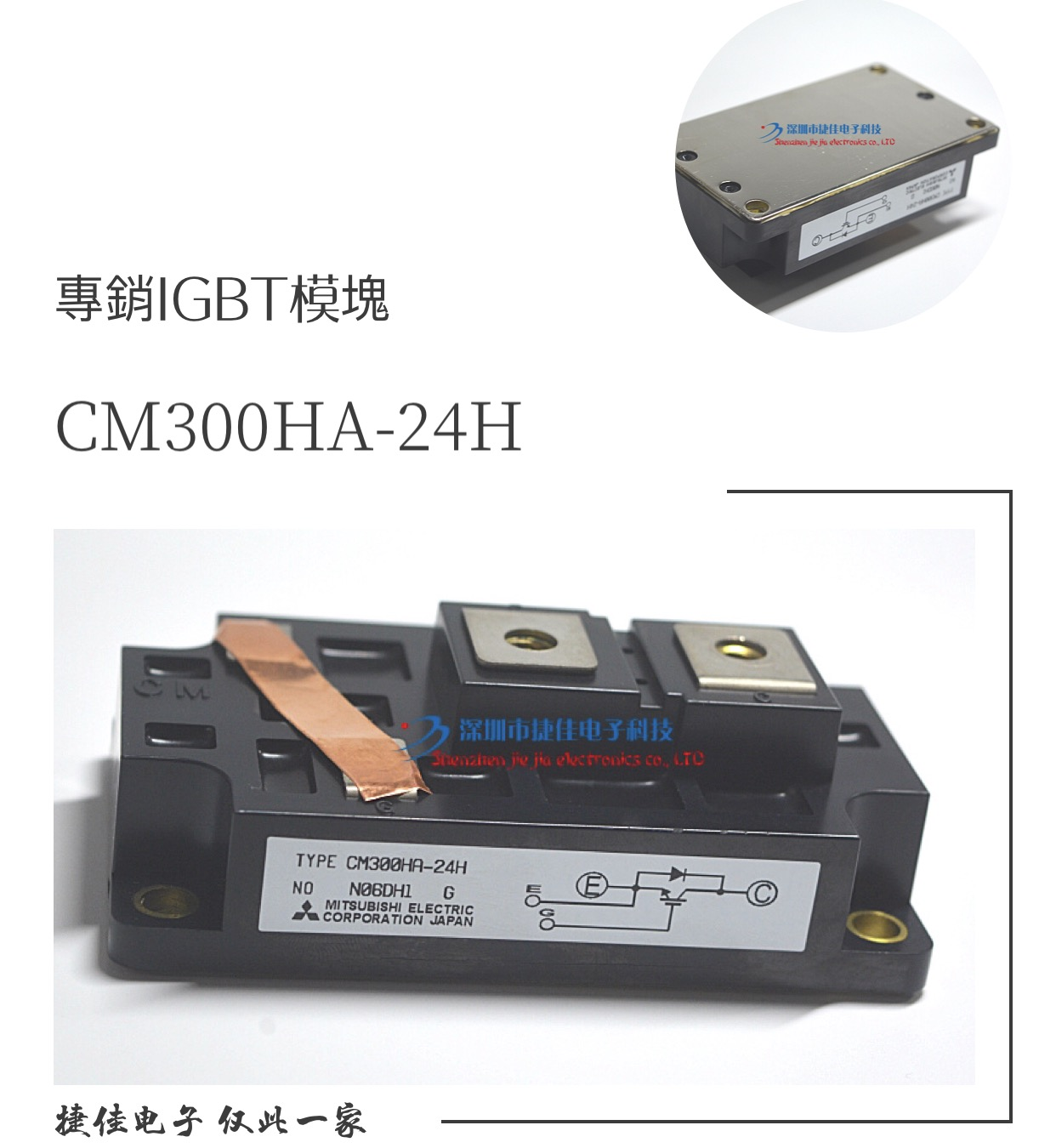 CM300HA 24H CM400HA 24H CM600HA 24H 28H 24A|Car Switches & Relays| |  - title=