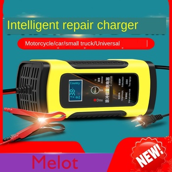 Car Battery Charger 12V Volt Motorcycle Charger Fully Intelligent Automatic Repair Battery Charger