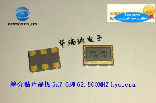 2pcs 100% New And Orginal Differential Patch Crystal LVPECL 5x7 5070 7050 6-pin 62.5M 62.5MHZ 62.500MHZ