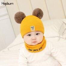 Hepburn Brand double Fluffy Pompom Hat knitting Warm Two-piece hat scarf For Kid Children Baby Newborn Beanie Cap Winter