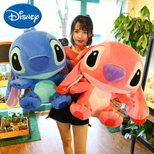 Disney Genuine Kawaii Stitch Plush Doll Toys Stitch 35cm 45cm 55cm Big Size Stich Plush Toys For Children Kids Birthday Gift