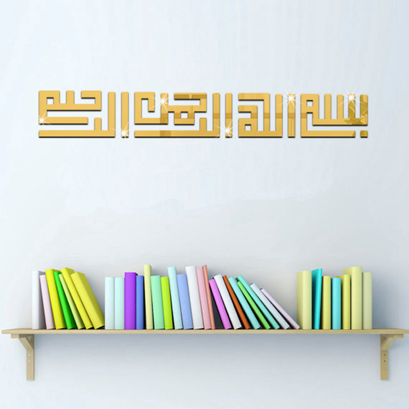 Muslim Islamic Posters 3D Acrylic Mirror Wall Border Bedroom Wall Art Vinyl Decals Sticker For House Decoration