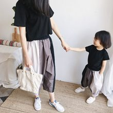 ZSIIBO Fashion Women Harem Pant Female Stitching color Winter Fall Ladies Cropped trousers Girls Costume Child Boys Pants WGTK09(China)
