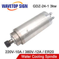 Water Cooling Spindle 3kw GDZ-24-1(B) GDZ-24-2 3kw 220V 10A 24000rpm 400Hz Dia.100mm 105mm