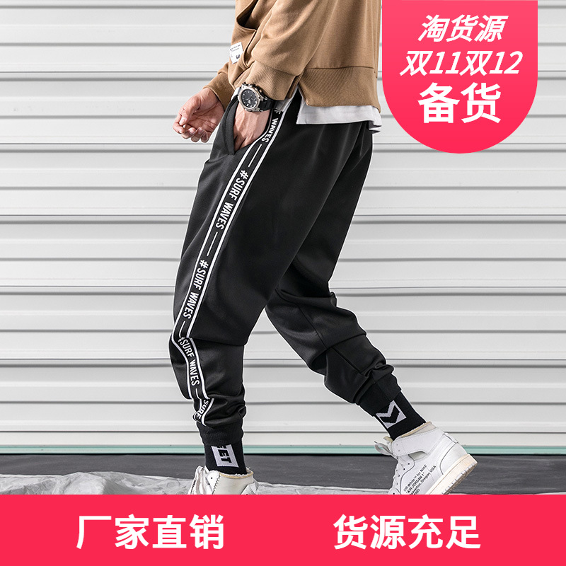 Mo Bai Casual Pants Men's New Style Spring Clothing Skinny Bib Overall Korean-style Youth Students Trend Printed Bouquet Feet Ha