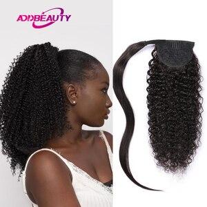 Яки прямые человеческие волосы конский хвост афро кудрявые шнурки конский хвост клип в человеческих волосах наращивание для женщин оберну...