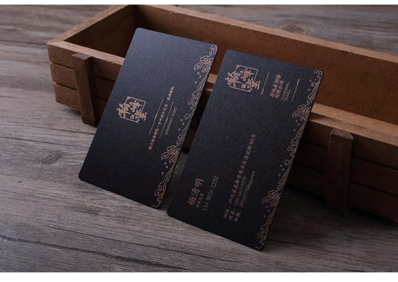 black business card (1)