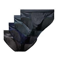 4 шт/лот модное высококачественное Сетчатое Нижнее белье Мужские