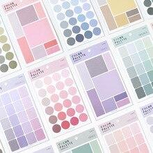 Цветная палитра многофункциональная этикетка блокнот самоклеящаяся липкая закладка для заметок рекламные подарочные канцелярские принадлежности