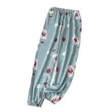 Pajamas Sleeping-Bottoms Anti-Mosquito-Pants Silk Cotton Summer Womens Thin And Spring