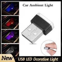 Mini lumière USB 7 couleurs, lumière d'ambiance néon pour voiture, éclairage décoratif d'intérieur de voiture