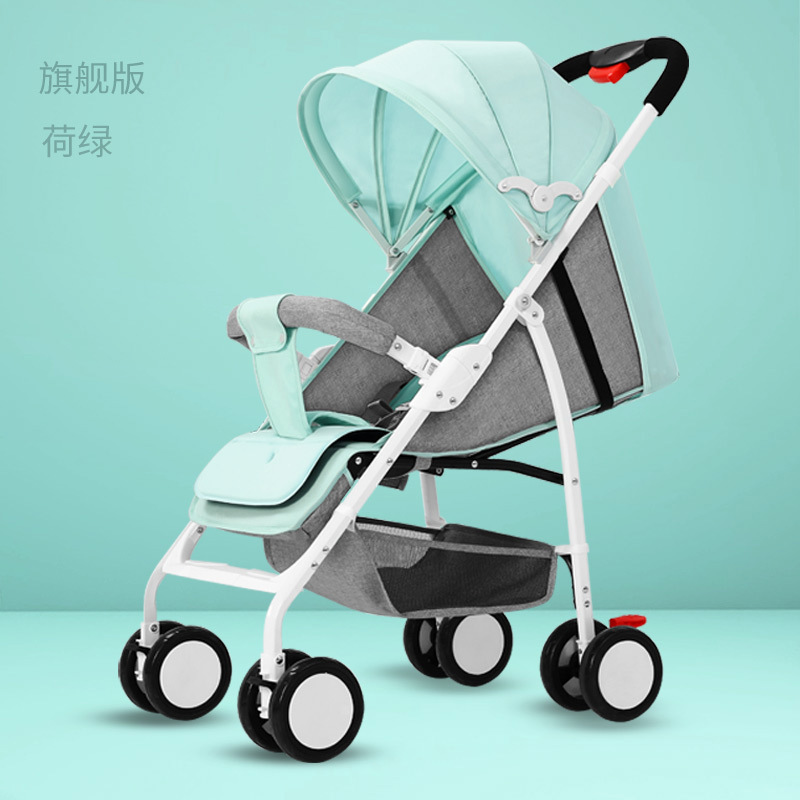 Baby Stroller Ultra Light Portable Can Sit Reclining Baby Umbrella Folding Shock Absorber Children Trolley Kinderwagen