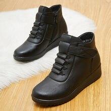 Кожаные женские спортивные ботинки плюшевая обувь из супер волокна