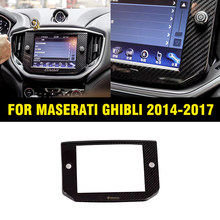Pcmos Real Carbon Fiber Gps Navigatie Panel Cover Trim Voor Maserati Ghibli 2014-2017 Auto Interieur Mouldings Stickers Onderdelen nieuwe(China)