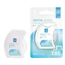 Y-kelin 2021 новая коробка для зубной нити, семейный пакет, портативные подтяжки, Ортодонтические специальные тонкие плоские проволочные рулоны,...