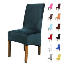 Prawdziwa aksamitna tkanina fox XL rozmiar pokrowiec na krzesło duży rozmiar długi tył styl europejski krzesło pokrowiec na krzesło s dla restauracji Hotel Party bankiet tanie tanio TROISCONSEILS CN (pochodzenie) A00855 Gładkie barwione Nowoczesne Plaża krzesło Hotel krzesło Ślub krzesło Bankiet krzesło