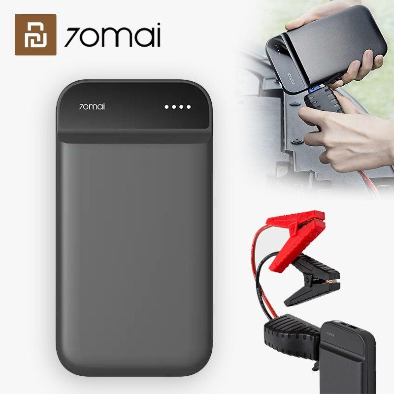 Пусковое устройство Xiaomi 70mai, автомобильное пусковое устройство 70Mai, аккумулятор, внешний аккумулятор, автомобильное пусковое устройство, ав...