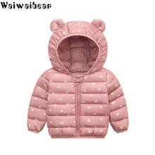 Winter Clothes Kids Down Coats Infant Snow Wear Hooded Baby Girls Boys Cartoon Print Jackets Autumn Warm Outerwear