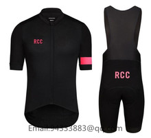 RCC ride bike men women 2019 cycling jersey set enduro motocross race suit mtb cyclist tights triathlon pro team sweatshirt uci